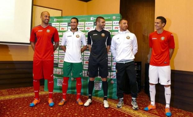 Bulgaria 2014 2015 2016 Joma Home Football Kit, Soccer Jersey, Shirt