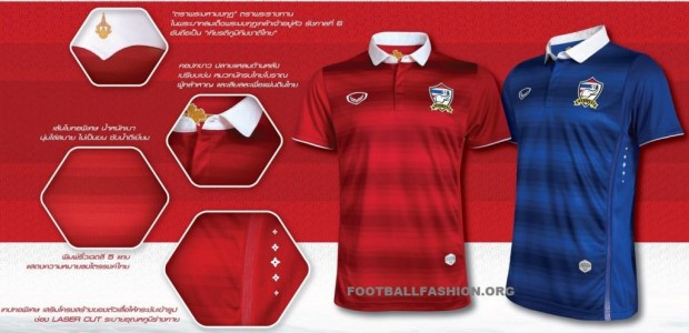 thailand-2014-2015-grand-sport-kit (1)