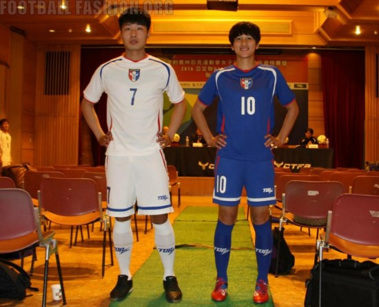 Chinese Taipei 2015/16 Home and Away Football Kit, Soccer Jersey, Shirt