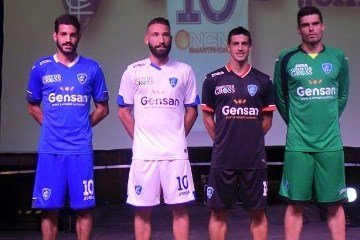 Empoli FC 2015 2016 Joma Home, Away and Third Football Kit, Soccer Jersey, Shirt, Gara, Maglia
