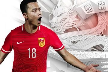China 2015 2016 Nike Home Soccer Jersey, Football Kit, Shirt, Maillot, Camiseta