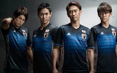 Japan 2016 adidas Home and Away Football Kit, Soccer Jersey, Shirt