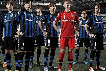 Gamba Osaka 2016 Umbro Home and Away Football Kit, Soccer Jersey, Shirt