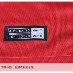 Guangzhou Evergrande FC 2016 Nike Home Football Kit, Soccer Jersey, Shirt, Camisa