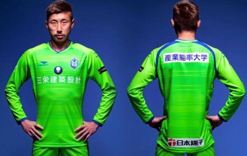 Shonan Bellmare 2016 Penalty Home and Away Football Kit, Soccer Jersey, Shirt