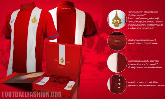 thailand-100th-anniversary-kit (4)