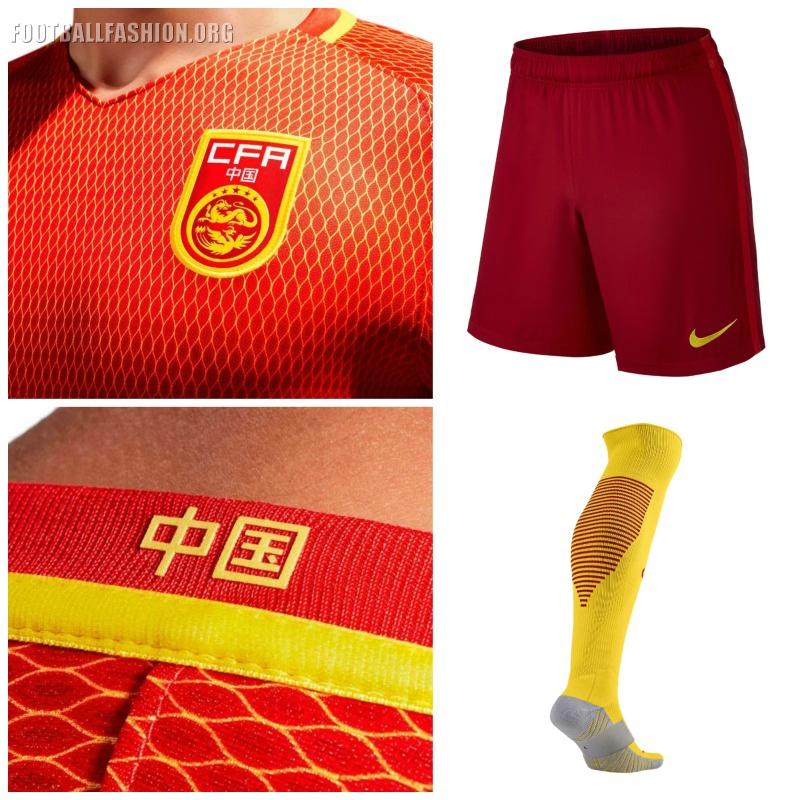 sports shoes 02f4a 03527 China 2016/17 Nike Home and Away Kits - FOOTBALL FASHION.ORG
