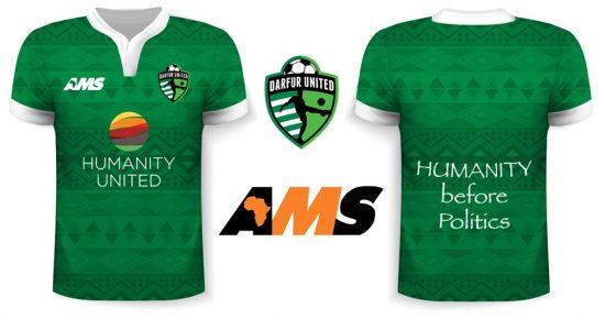AMS 2016 2017 African Football Kit, Soccer Jersey, Shirt, Maillot - Eritrea, South Sudan, Western Sahara and Darfur