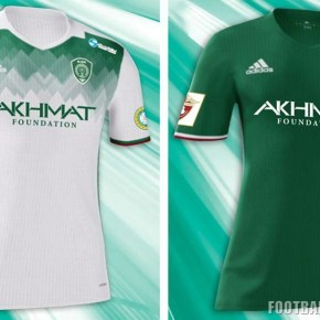 FC Terek Grozny 2016/17 adidas Home and Away Football Kit, Soccer Jersey, Shirt