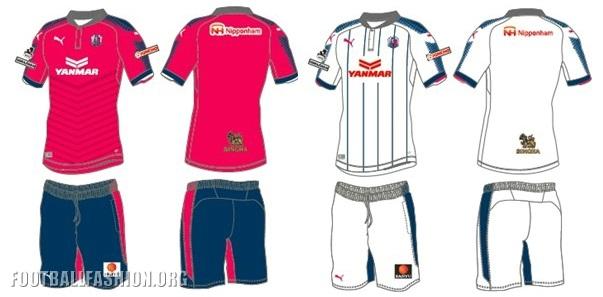Cerezo Osaka 2017 PUMA Football Kit, Shirt, Soccer Jersey