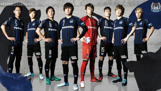 Gamba Osaka 2017 Umbro Home and Away Football Kit, Soccer Jersey, Shirt