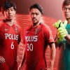 Urawa Red Diamonds 2017 Nike Home and Away Football Kit, Soccer Jersey, Shirt