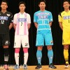 Sagan Tosu FC 2017 New Balance Home and Away Football Kit, Soccer Shirt, Jersey