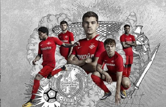 Spartak Moscow 2017 2018 Nike Home and Away Football Kit, Soccer Jersey, Shirt, Camiseta, Camisa, МАЙКА ИГРОВАЯ ОРИГИНАЛЬНАЯ NIKE SPARTAK MOSCOW СЕЗОН