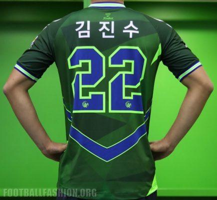 Jeonbuk Hyundai Motors FC 2018 hummel Home Football Kit, Soccer Jersey, Shirt