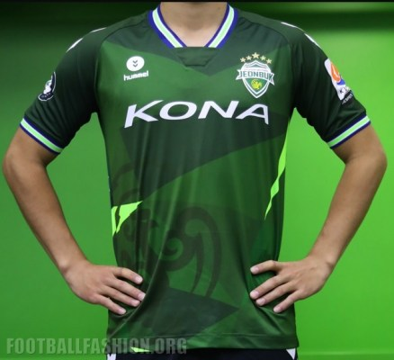 Jeonbuk Hyundai Motors FC 2018 hummel Home Football Kit, Soccer Jersey, Shirt