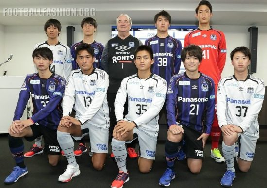 Gamba Osaka 2018 Umbro Home and Away Football Kit, Soccer Jersey, Shirt