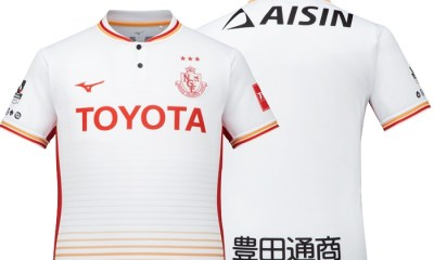 Nagoya Grampus 2018 Mizuno Away Football Kit, Soccer Jersey, Shirt