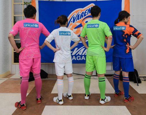 V-Varen Nagasaki 2018 hummel Home and Away Football Kit, Soccer Jersey, Shirt