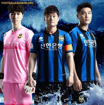 Incheon 2018 hummel Home and Away Football Kit, Soccer Jersey, Shirt