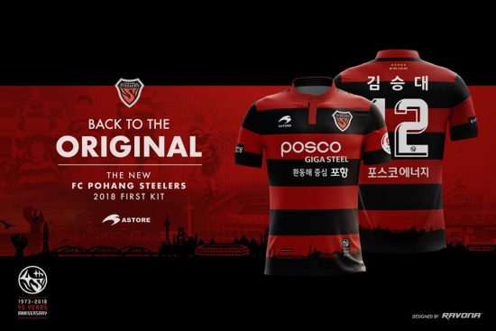 Pohang Steelers 2018 Astore Home and Away Football Kit, Soccer Jersey, Shirt