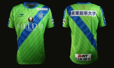 Shonan Bellmare 2018 Penalty Home and Away Football Kit, Soccer Jersey, Shirt