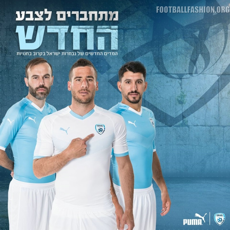 Israel 2018 19 PUMA Home and Away Kits – FOOTBALL FASHION.ORG 7d62239d9
