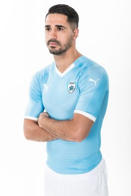 Israel 2018 2019 PUMA Home and Away Football Kit, Soccer Jersey, Shirt