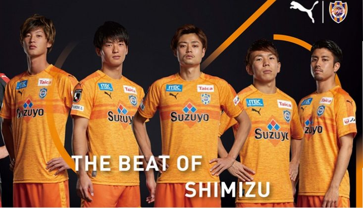 Shimizu S-Pulse 2019 PUMA Home and Away Kits - FOOTBALL ...