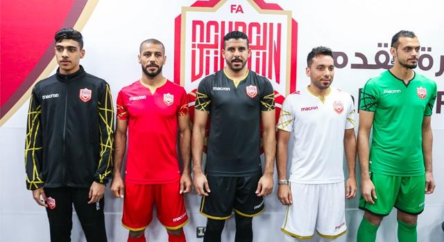 Bahrain 2019 Macron Home and Away Football Kit, Soccer Jersey, Shirt