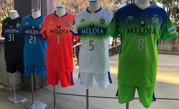 Shonan Bellmare 2019 Penalty Football Kit, Soccer Jersey, Shirt