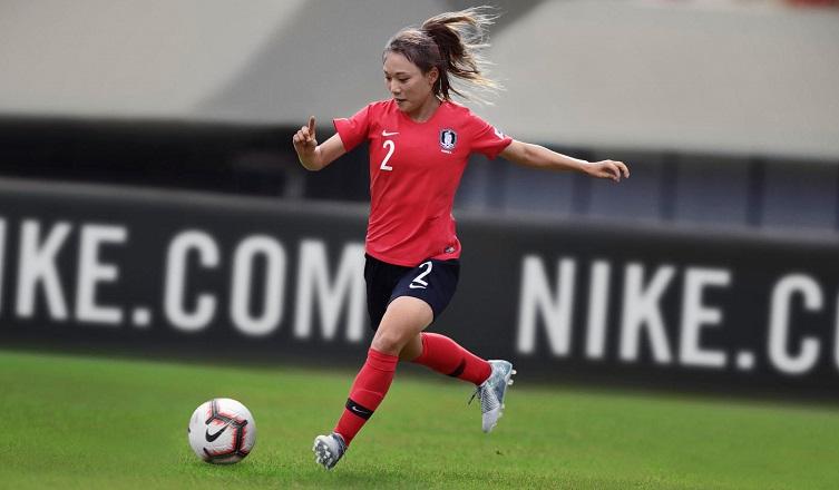 South Korea 2019 Women s World Cup Nike Kits – FOOTBALL FASHION.ORG cac16a4cb