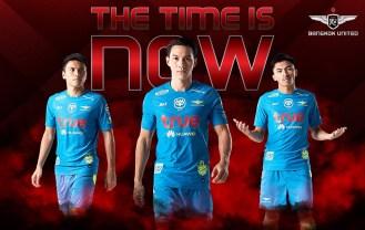 bangkok-city-fc-2019-kit (4)