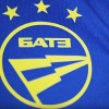 FC BATE Borisov 2020 2021 adidas Home and Away Football Kit, Soccer Jersey, Shirt, ИГРОВАЯ ФОРМА
