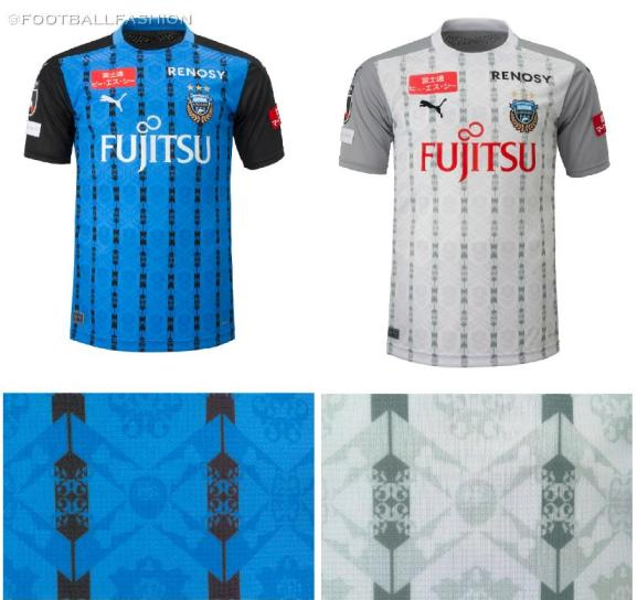 Kawasaki Frontale 2020 PUMA Home and Away Football Kit, Soccer Jersey, Shirt