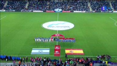 Full match: Israel vs Spain