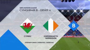 Full match: Wales vs Republic of Ireland