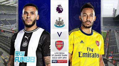 Full match: Newcastle United vs Arsenal