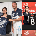 Melbourne Victory Backs Down Over New Sponsor