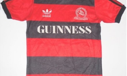 Kit of the Week No.17: Queens Park Rangers away 1983-86