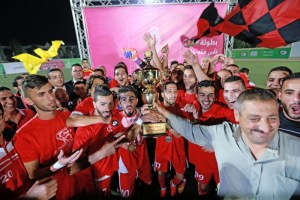 Ahli with the Cup [652621]