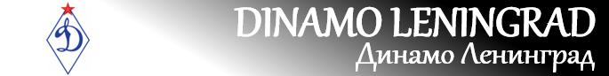 Dinamo Leningrad