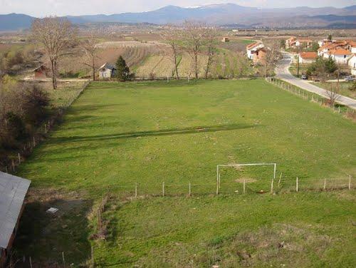 Carev Dvor, village champêtre macédonien