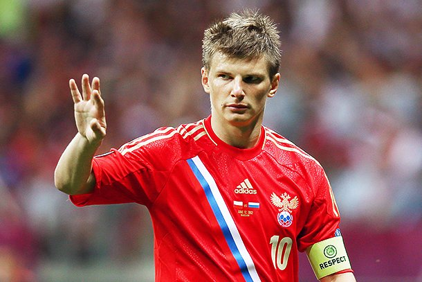 Легендарный российский футболист Андрей Аршавин