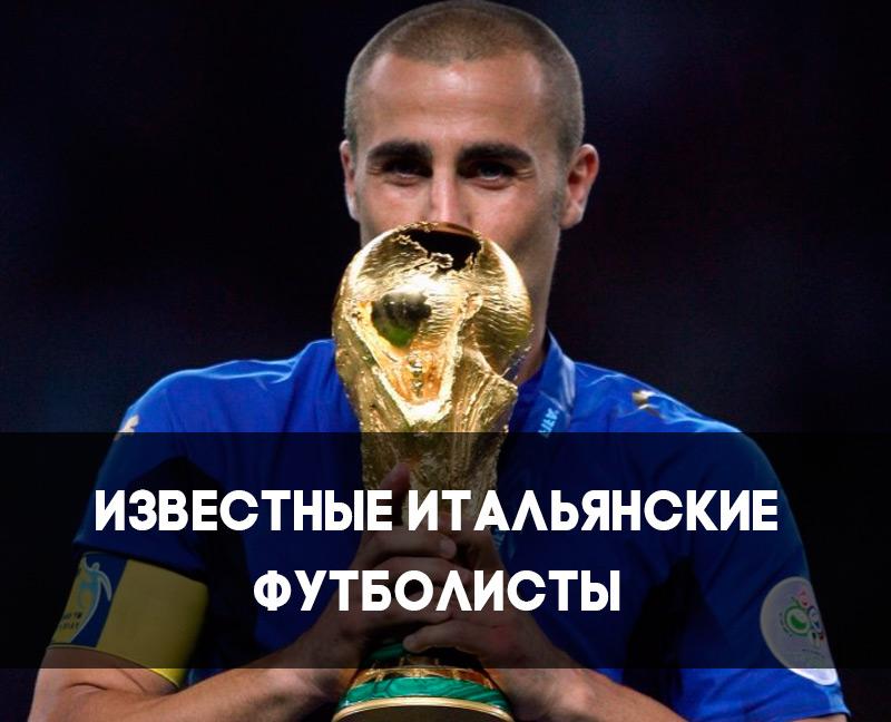 100 лет футбольной славы ювентус
