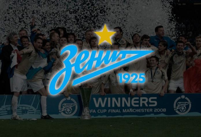 Российский клуб выигравший еврокубок
