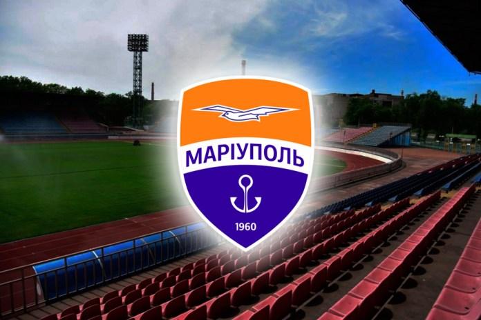 ФК Мариуполь логотип команды