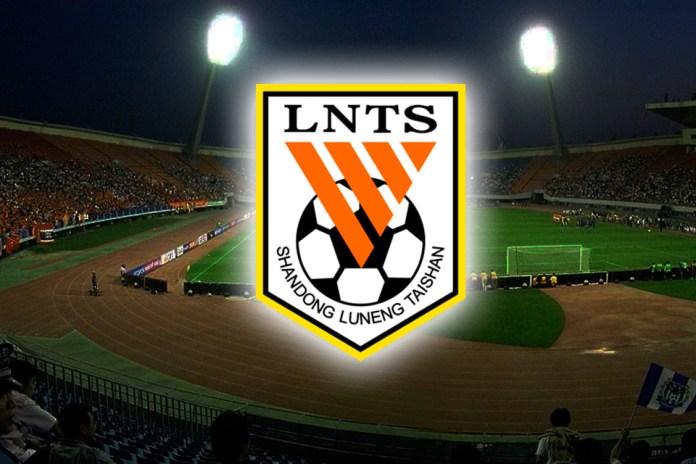 ФК Шаньдун Лунэн логотип команды