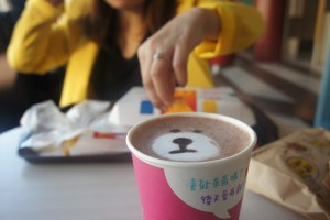 We scouted for rice for breakfast but failed. Ended up at McDonald's with the sweet message on its hot choco cup
