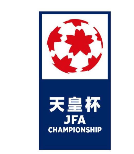 天皇杯ラウンド16 鹿島×横浜FM、浦和×Honda 結果